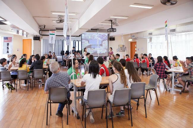 American Youth Leadership Program