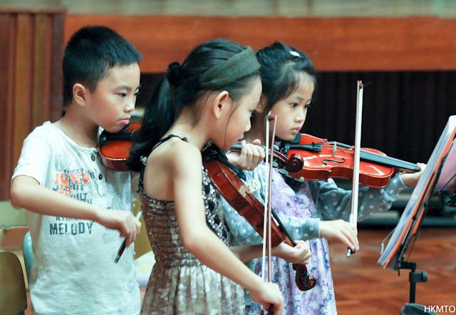 Music Talent Orchestra