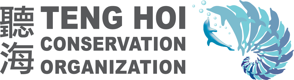 About – Teng Hoi Conservation Organization