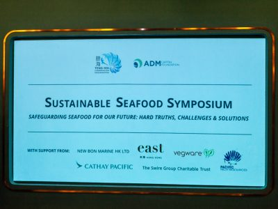 Sustainable Seafood Symposium
